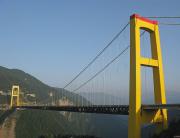 Najviši most na svetu