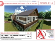 MODEL E-14, gotovi projekti vec od 50e, projekti, projektovanje, izrada projekata, house design, house ideas, house plans, interior design plans, house designs, house