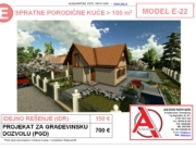 MODEL E-22, gotovi projekti vec od 50e, projekti, projektovanje, izrada projekata, house design, house ideas, house plans, interior design plans, house designs, house