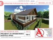 MODEL E-14, gotovi projekti vec od 50e, projekti, projektovanje, izrada projekata, house design, house ideas, house plans, interior design plans, house designs, house